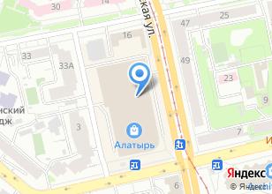 Компания «Бармин» на карте