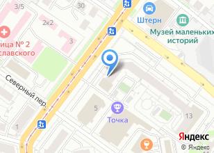 Компания «Организация комплексного снабжения Постулат» на карте