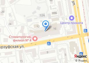 Компания «Горностроительный холдинг» на карте
