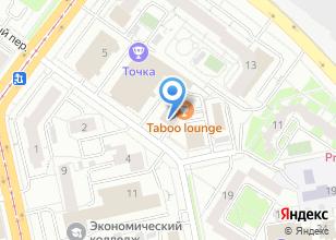 Компания «Маршал» на карте