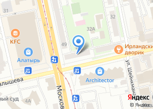 Компания «Алютех-Урал» на карте