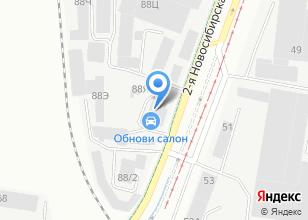 Компания «Азимут66.ру» на карте