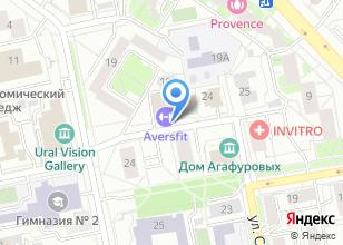 Компания «AversFit» на карте