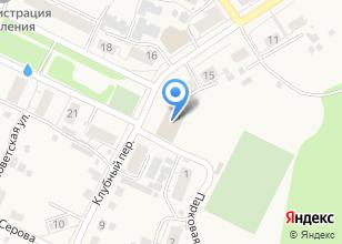 Компания «Марикс» на карте