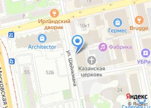 Компания «Аэрострой» на карте