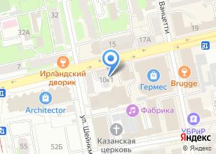 Компания «Светильники» на карте