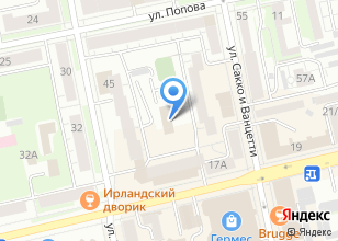 Компания «Хэппи Турс» на карте