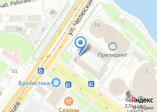 Компания «PROGROUP» на карте