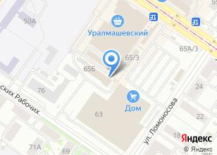Компания «Ремонт-Екб» на карте