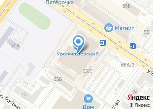 Компания «Уралмашевский» на карте