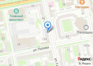 Компания «ВИП Сервис Екатеринбург» на карте