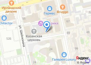 Компания «Ремонтофф» на карте