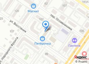 Компания «ТрансСервис-ЕК» на карте