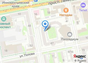 Компания «АртМакет» на карте