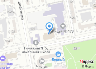 Компания «БСУ-групп» на карте