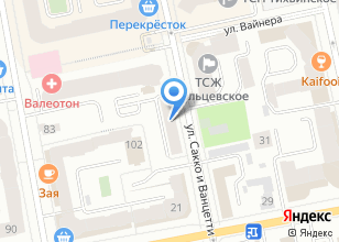 Компания «HOME textile» на карте