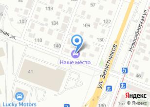 Компания «Наше место» на карте