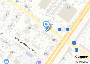 Компания «Пушистик» на карте