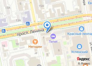 Компания «Фарфор Сысерти» на карте