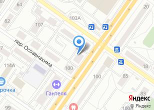 Компания «Гардения-Арт» на карте