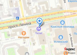 Компания «TENET» на карте