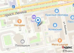 Компания «Радуга Путешествий» на карте