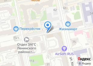 Компания «Аркаим-трэвел» на карте