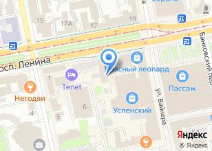 Компания «АТС-Урал» на карте