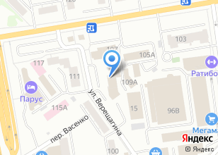 Компания «Таван» на карте