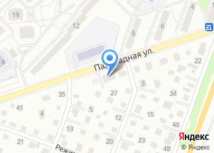 Компания «АваПак» на карте