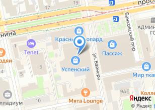 Компания «Одиссея-Турс» на карте