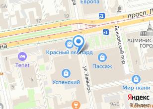 Компания «Подкова и Ключ» на карте