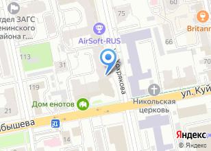 Компания «Смартмаг.рф» на карте