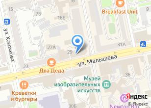 Компания «Мир Вояж» на карте
