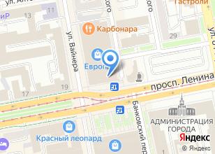 Компания «ROOMERS» на карте
