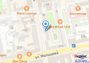 Компания «БТИ Екатеринбург, МУП» на карте