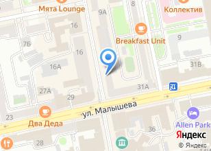 Компания «АРБАТ 3*» на карте