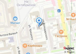 Компания «Урал-Эталон» на карте