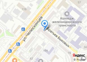 Компания «Uraltrucks» на карте