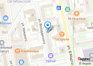 Компания «Городской Кадастровый Центр» на карте