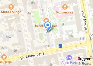 Компания «FRIDAYS Logistic» на карте