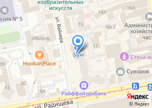 Компания «Тиссура» на карте