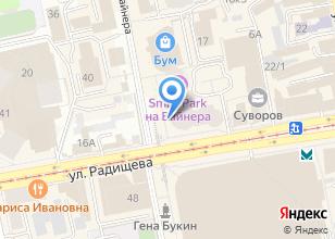 Компания «АКБ-УралГрупп» на карте