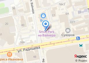 Компания «АсстрА Урал экспедиторская компания» на карте