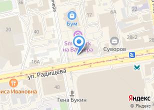 Компания «Уралэнергосталь» на карте