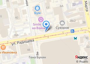 Компания «Империя креатива» на карте
