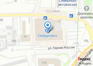 Компания «Соткин» на карте