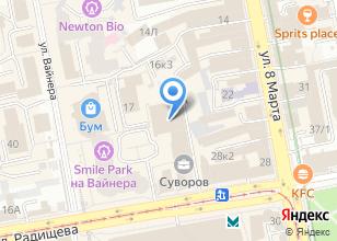 Компания «ГОРПЛАН» на карте