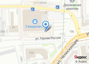 Компания «Keenovo» на карте