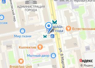 Компания «Станция Площадь 1905 года» на карте